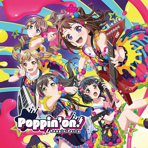 【アルバム】BanG Dream! バンドリ! Poppin'Party Poppin'on! 通常盤