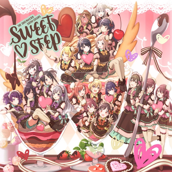 【キャラクターソング】THE IDOLM@STER SHINY COLORS SWEET・STEP
