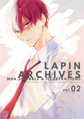 【同人誌】LAPIN ARCHIVES vol.02