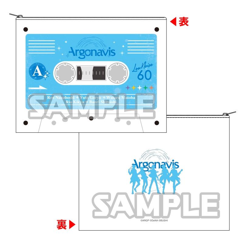 【グッズ-ポーチ】アルゴナビス from BanG Dream! AAside フルカラーポーチ Argonavis【アニメイト限定】