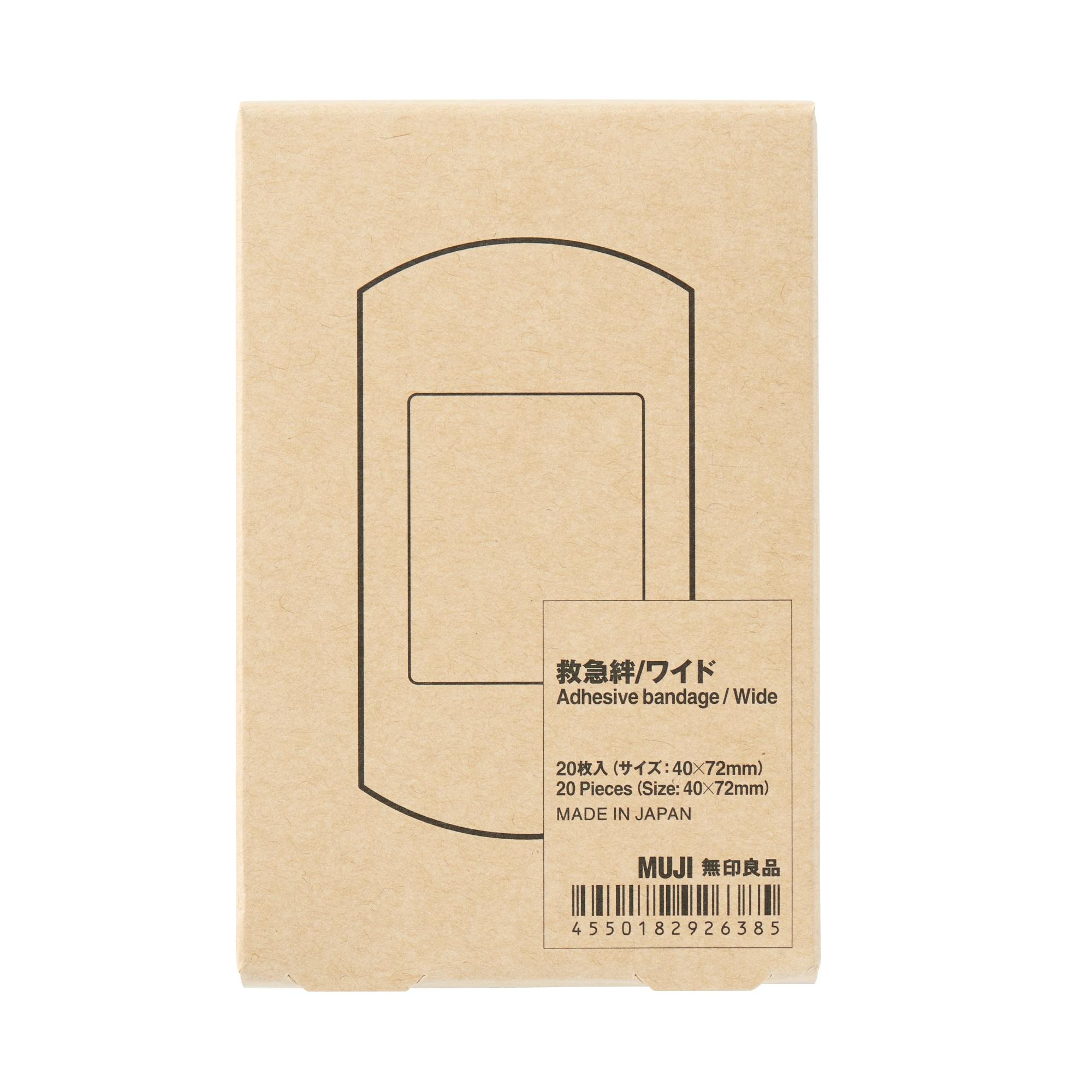 救急絆/ワイド 20枚入(サイズ:40×72mm)