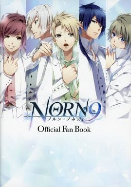 NORN9 ノルン+ノネット Official Fan Book