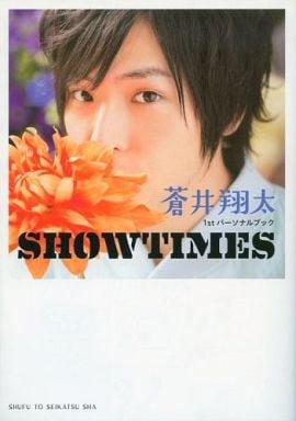 蒼井翔太1stパーソナルブック SHOWTIMES