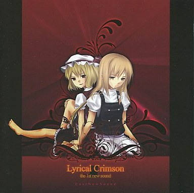 Lyrical Crimson / EastNewSound