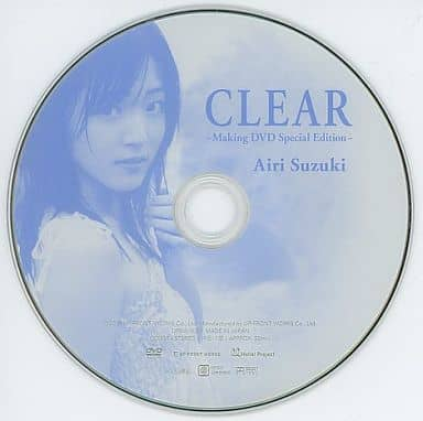 鈴木愛理/CLEAR -Making DVD Special Edition-