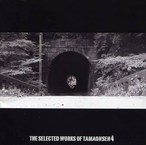 THE SELECTED WORKS OF TAMAONSEN 4 / 魂音泉