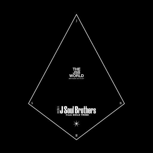 三代目 J Soul Brothers from EXILE TRIBE / THE JSB WORLD[Blu-ray付]