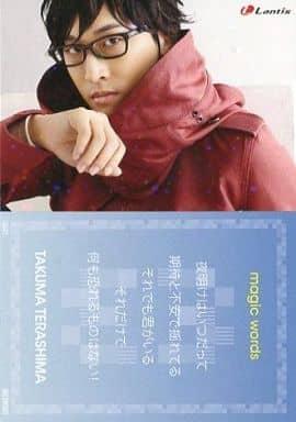 寺島拓篤/CD「magic words」アニメイト特典