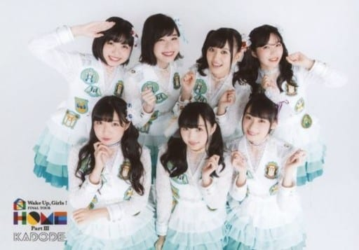 Wake Up, Girls!/集合(7人)/横型・ロゴ入り/「Wake Up, Girls! FINAL TOUR - HOME - ~PARTIII KADODE~」イベ...